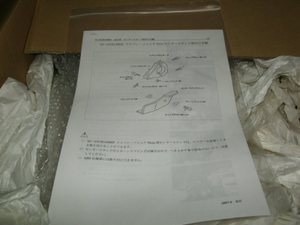 Cb0527_2
