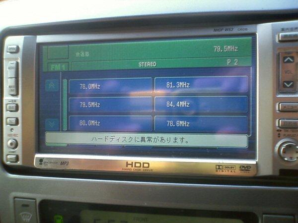Cb1063